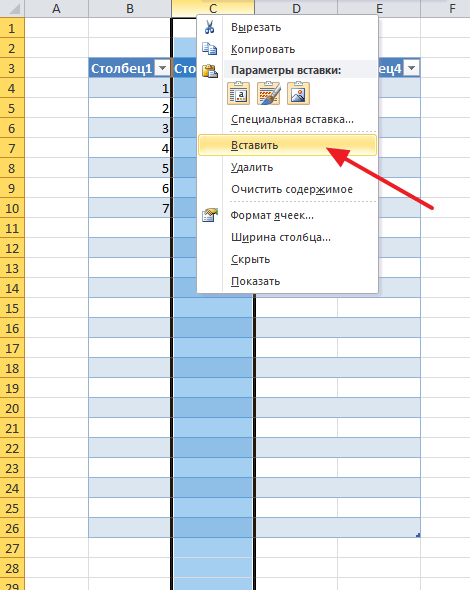 добавление столбца во внутрь таблицы