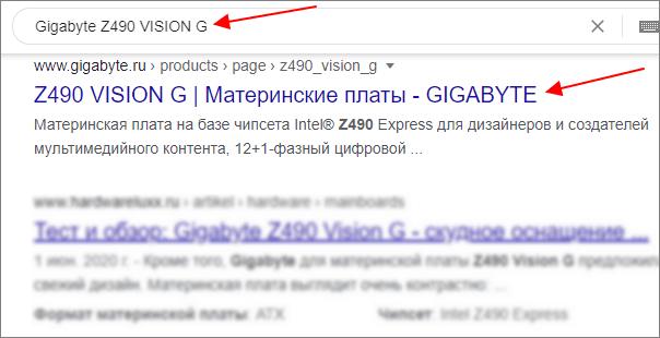 поиск сайта производителя