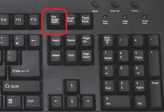 создание скриншота с помощью клавиши PrintScreen
