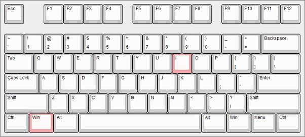 комбинация клавиш Win-i