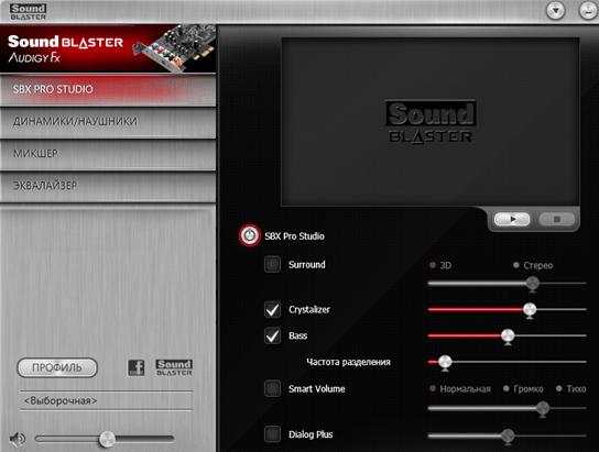 Настройки звуковой карты Creative