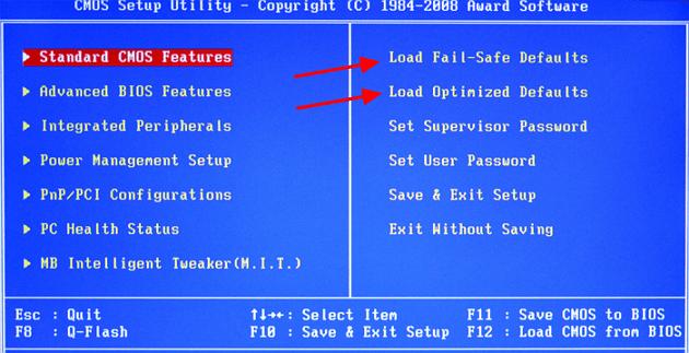 разные варианты сброса настроек в BIOS