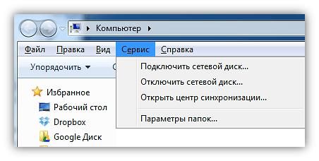 банк россия кредитный москва