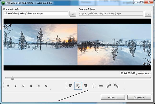 Как повернуть видео на 90 градусов с помощью видео редактора