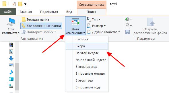 кнопка Дата изменения файла