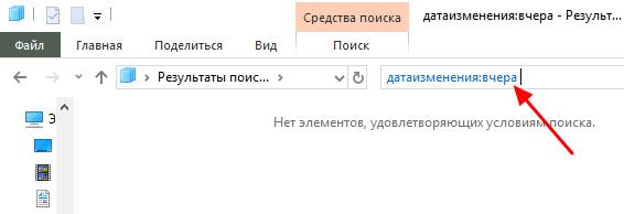 команда дата изменения