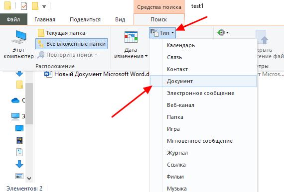 кнопка Тип