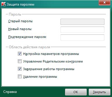 Настройка Касперского