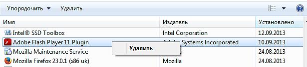 Не показывает видео в Интернете - переустановка Flash Player