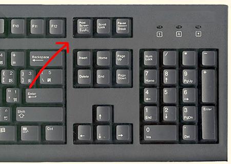 куда сохраняется print screen - нужная клавища