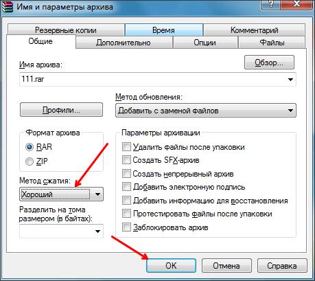 уменьшаем размер PDF файла