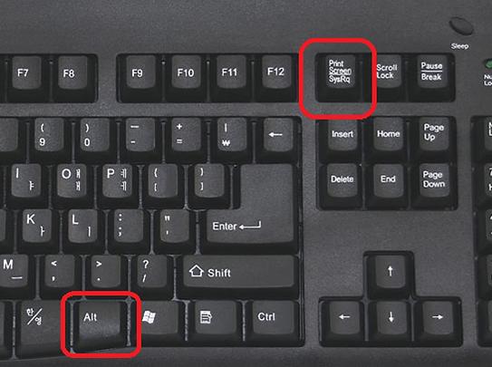 комбинация клавиш Alt+PrintScreen