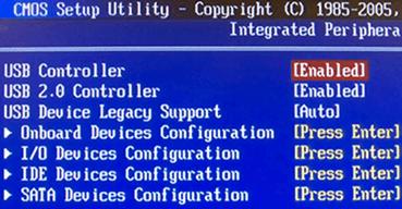 включение USB контроллера в BIOS