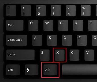 вставка ударения при помощи Alt-X
