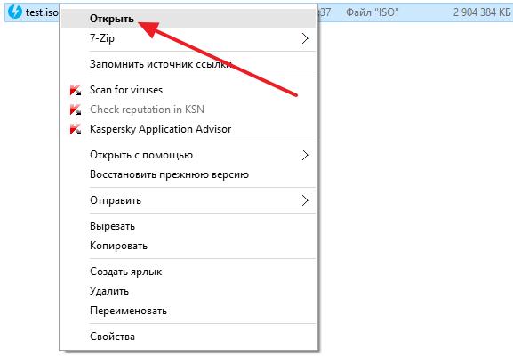 откройте  ISO файл