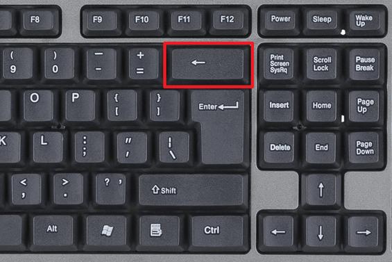 клавиша Backspace