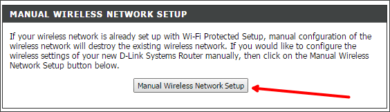 кнопка Manual Wireless Setup