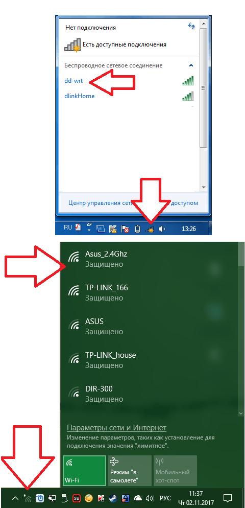подключение компьютера к Wi-Fi сети