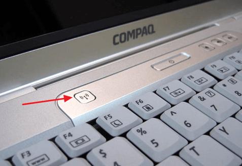 кнопка для отключения Wi-Fi на корпусе ноутбука
