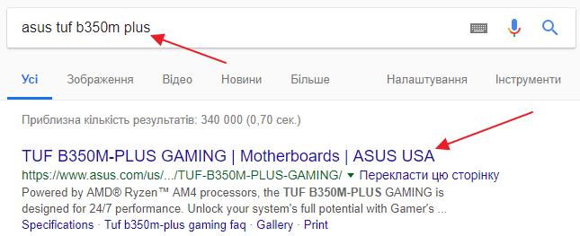 поиск списка поддерживаемых процессоров