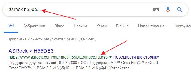 поиск официальной страницы платы