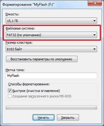выберите файловую систему NTFS