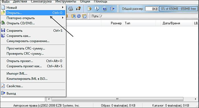 открываем образ диска через UltraISO