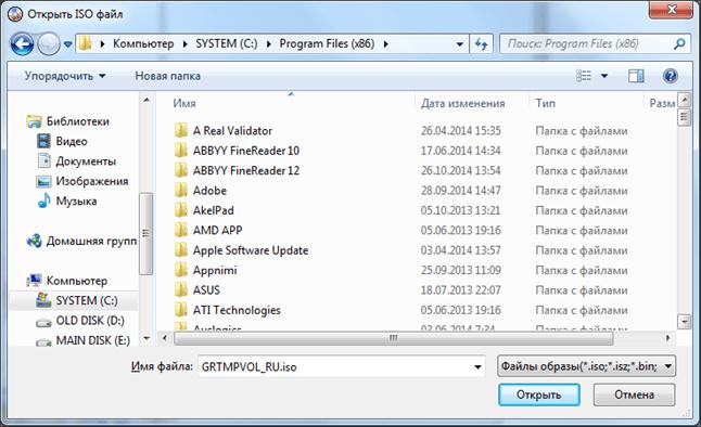 выбираем нужный файл