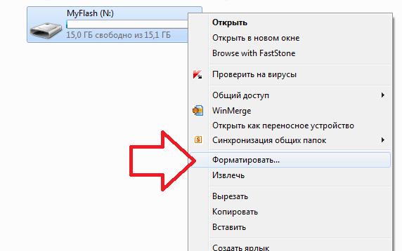 Как отформатировать флешку в fat32 в ntfs. Как отформатировать USB-флешку в NTFS