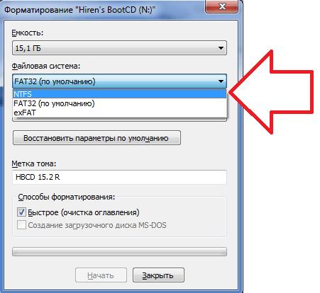 выбор файловой системы в окне форматирования