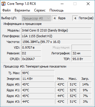 температура процессора в программе Core Temp