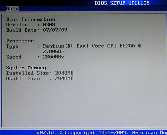 оперативная память в BIOS