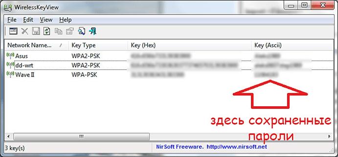 программа для просмотра паролей от Wi-Fi на компьютере