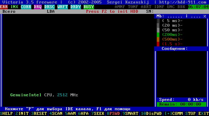 Victoria HDD для DOS