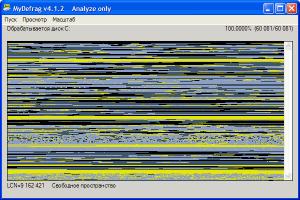 Программа для дефрагментации MyDefrag