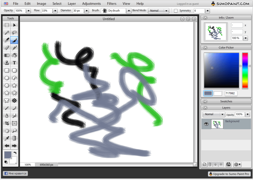 Бесплатный аналог Фотошопа Sumo Paint