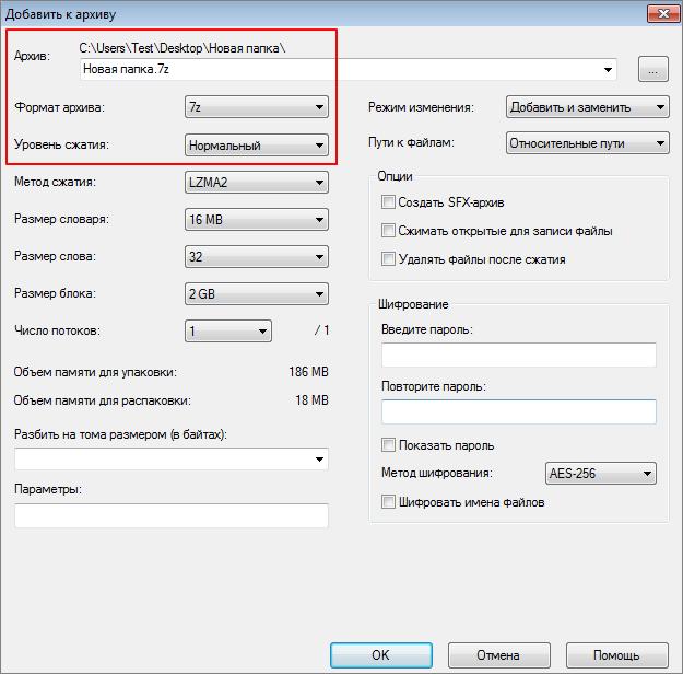 указать называние файла и выбрать формат