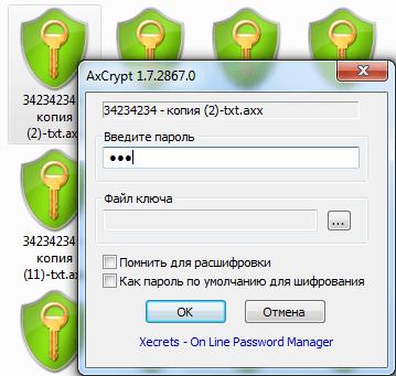 Как установить пароль на папку