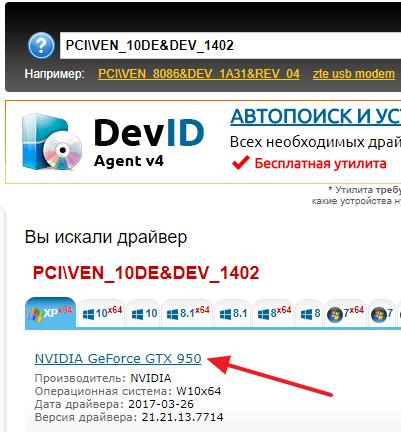 сайтdevid.info/ru/