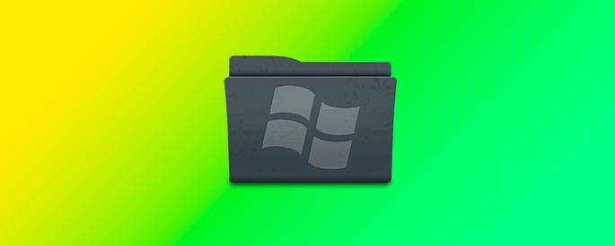 Как найти скрытую папку на компьютере с Windows 10