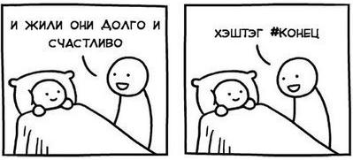Хэштег в реальной жизни :)