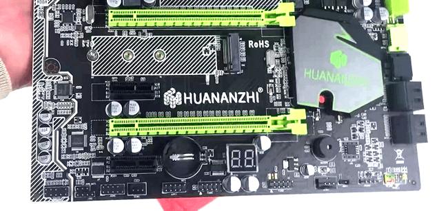 Huanan Zhi x79 v 2.49 pb
