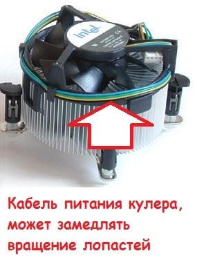 кабель питания кулера