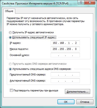 Как подключить ноутбук к компьютеру: настройка