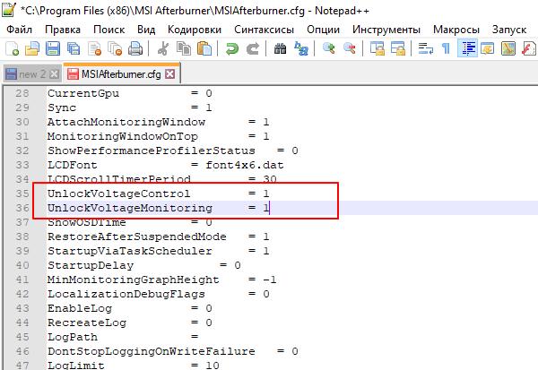 UnlockVoltageControl и UnlockVoltageMonitoring