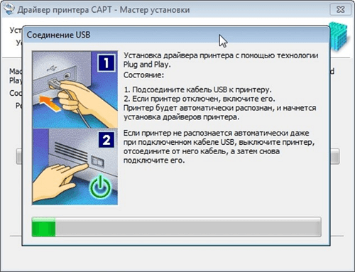 установка драйверов от принтера на ноутбук