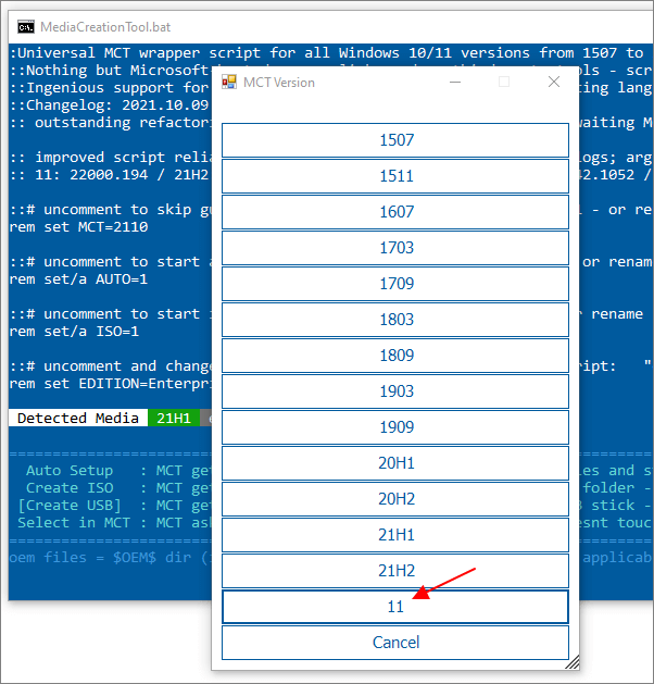список версий Windows 10 и Windows 11
