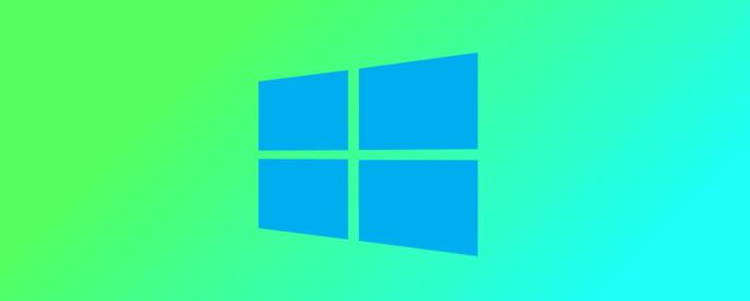 Как включить F8 при загрузке Windows 10