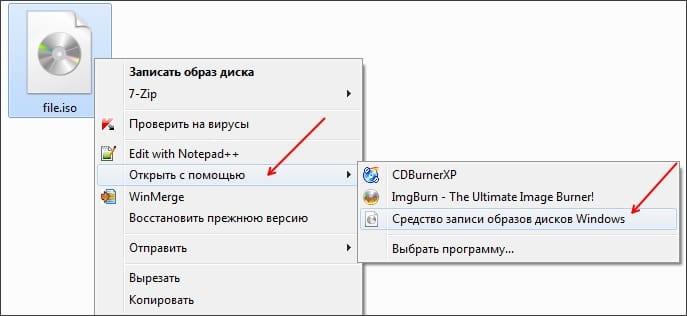 Запись образа Windows при помощи стандартных средств