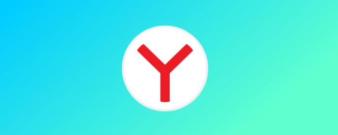 Как посмотреть историю в Яндекс Браузере